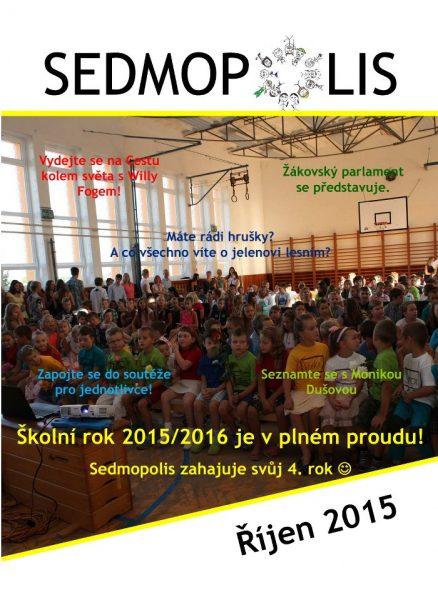 Sedmopolis 1